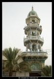 Mosque from Matrah