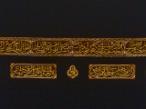 The art work,coranic verses,Mecca