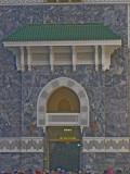 El haram door,moorish style.