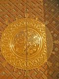 Mohamed(arabic calighraphy)pbuh