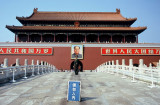 CHINA, THE GREAT   -     CAPITAL  BEIJING