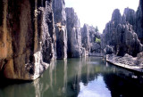 CHINA -   FAIRY  STONE  FOREST