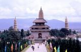 - THE CHONGSHENG  - BUDDHIST TEMPLE