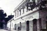 Edificio Antiguo (en el funciono la Administracion de Rentas)