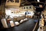 Tsukiji Fish Stalls