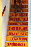 A menu step by step