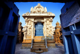 Kailasanathar Temple  Entrance