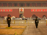 Tian'an Men Square, Beijing
