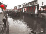 Shantung Water Village, Shuzhou