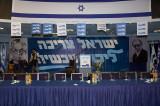 Likud Rosh Hashanah