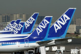 AIRLINE TAILS