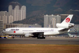 JAPAN ASIA DC10 30 HKG RF 848 16.jpg