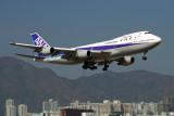 ANA ALL NIPPON AIRWAYS BOEING 747 200 HKG RF 1093 16.jpg