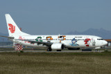 AIR CHINA BOEING 737 800 BJS RF IMG_4304.jpg