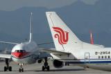 AIRCRAFT BJS RF IMG_4007.jpg