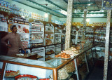 Bakery and sweet shop
