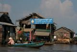 floating village on Tonle Sap