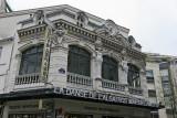 Visite du quartier de Montparnasse - Le théâtre Montparnasse