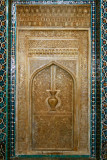 Mihrab at Amir Chakmaq Mosque