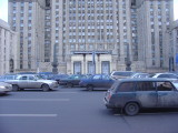 moscow ministry of foreign affairs