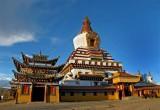 Stupa, Aba