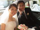 Ruiqing & Yanqin's Wedding