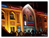 Iranian Hospital-A good example of Iranian Architecture.jpg