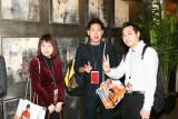 HP Tour @ Beijing