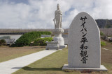 Japanese Peace Memorial