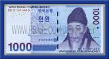 1000 Won (new)