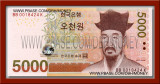 5000 Won (new)