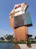 Wynn Resort Macau