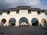 Chiang Kai Shek Memorial Hall Square