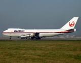 B747-200F JA-8144