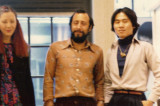 Claire  and Santilli with Fumio Kawashima at the Queen Street Academy in 1975