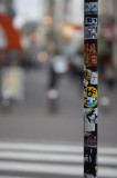 Bokeh and stickers