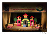 Children's Theatre at Mohommad Arif Hall