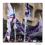Assyrian Support