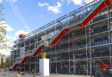 Centre Pompidou (5513)