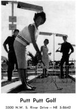 1960 - Putt Putt Golf Ad with their NEwton phone number