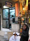 Mecca street 2