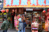 Chinese New Year Decoration Store
