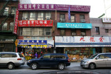 Chinese Stores near the Bowery