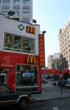 McDonald's at 7th Avenue South