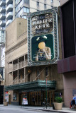 Grey Gardens at the Walter Kerr Theatre