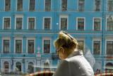 House of books, Saint Petersburg