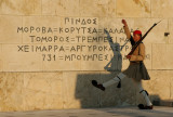 Greece - Through my eyes