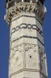 Adana 2006 09 1906.jpg