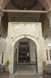 Edirne Old Mosque dec 2006 2333.jpg