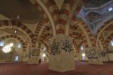 Edirne Old Mosque dec 2006 2354.jpg